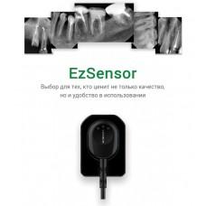 Интраоральный визиограф EzSensor