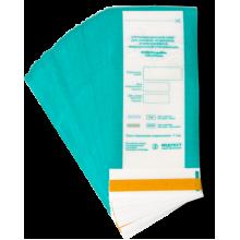 Пакеты для стерилизации/для паровых и воздушных стерилизаторов (200мм Х 330мм)