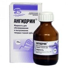 Ангидрин (жидкость для обезжиривания 20 мл)