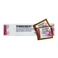Триоксидент 1 пакет. 0,5г.