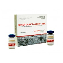 БиопластДент мембрана 15х25 мм ВМВ