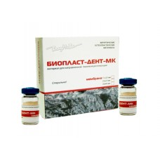 БиопластДент мембрана 25*25 мм ВМВ