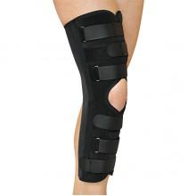Бандаж для коленного сустава(F-526)