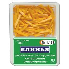 1.181  Клинья деревянные (100 шт) ТОР ВМ