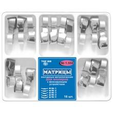1.540, 1.550 Матрицы металлические контурные с фиксирующим устройством  16 шт.