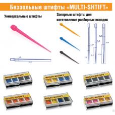 Набор штифтов беззольных MULTI-SHTIFT (1 уп. 80 шт.)