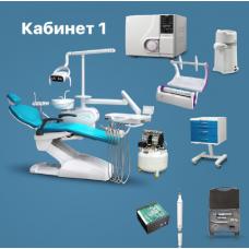 """Готовый стоматологический кабинет класса """"Эконом"""""""