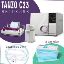 Автоклав TANzO C23 + Дистиллятор DRINK + Запечатывающее устройство SEAL