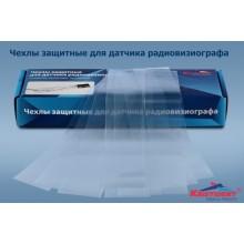 Чехлы защитные для датчика радиовизиографа (500 шт.)