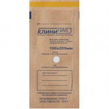 Пакеты бумажные для воздушной, паровой стерилизации (100мм X 200мм)