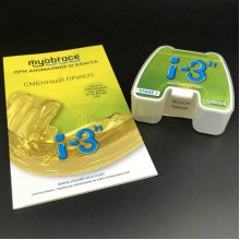 Трейнер Myobrace i3NMс Medium Прозрачный.При Анамалиях III Класс( i3n med желт Без каркаса)