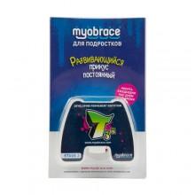 Трейнер Myobrace T3N-2 Для подростков Этап 3 Разм. 2 (MBn2)