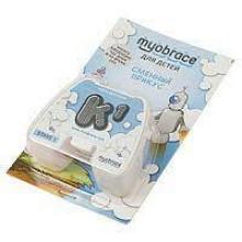 Трейнер Myobrace K1Mb Medium Голубой.Для детей Этап 1 (i2N Med.Голуб.)