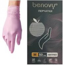 Перчатки BENOVY Nitrile (50 пар) 10 упаковок