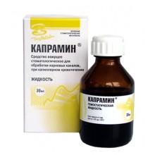 Капрамин (кровеостанавливающая жидкость 30мл)