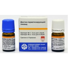 Дентин герметизирующий ликвид 5мл + 5 мл