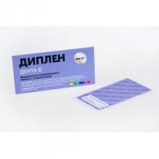 Диплен-Дента С, содержащая солкосерил