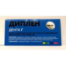 Диплен-дента Г (с гентамицином)