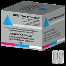 Сплав кобальто-хромовый марки КХС-Д 500г