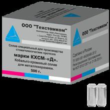 Сплав кобальто-хромовый марки КХС(М)-Д 500г