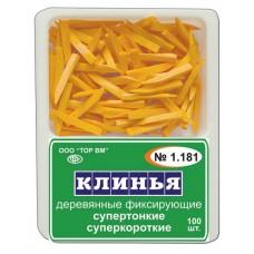 Клинья деревянные (100 шт) ТОР ВМ 1.181