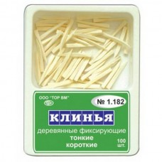 Клинья деревянные белые (100 шт) ТОР ВМ 1.182