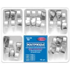 Матрицы металлические контурные с фиксирующим устройством 16 шт. 1.540, 1.550