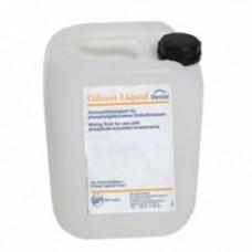 Гилвест Ликвид - универсальная жидкость для масс BK Giulini  5л.